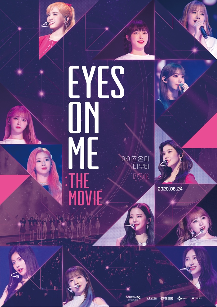 EYES ON ME : THE MOVIE