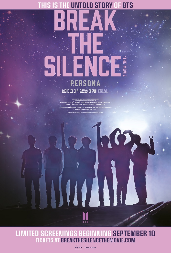 6 (數位)BREAK THE SILENCE: THE MOVIE